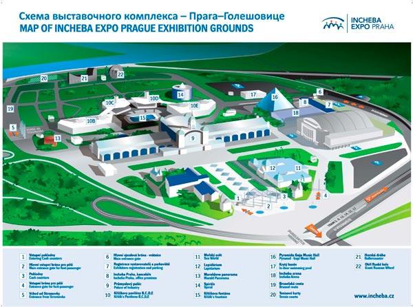Выставочный комплекс vystaviste