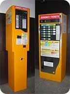 Билеты для разового проезда можно приобрести в автоматах, расположенных в станциях метро.