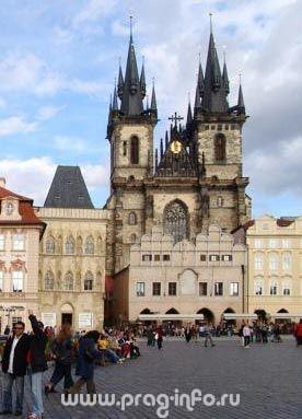 Старе-Место : Староместская площадь
